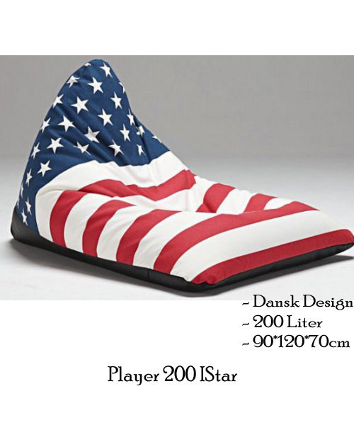 Sittsäck med amerikanska flaggan